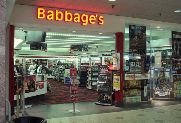 Babbages software store